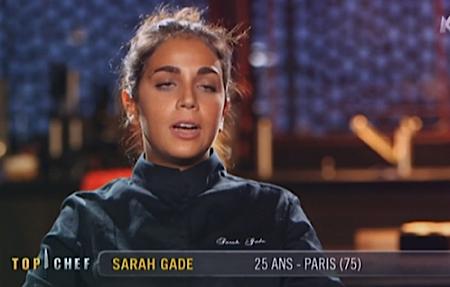 Sarah Gade