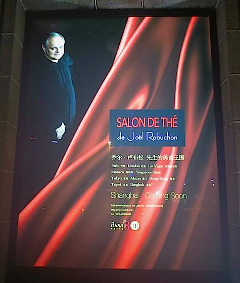 Robuchon Shanghai
