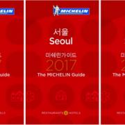 Michelin va sortir un guide des bonnes tables de Séoul en Corée du Sud