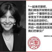 La Maire de Paris aimerait bien faire revenir les touristes chinois en Nombre dans la Capitale