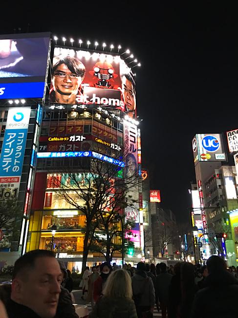 Tokyo DHV