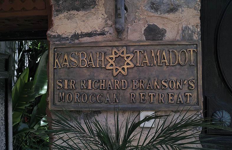 Kasbah Tamadot - Entrée