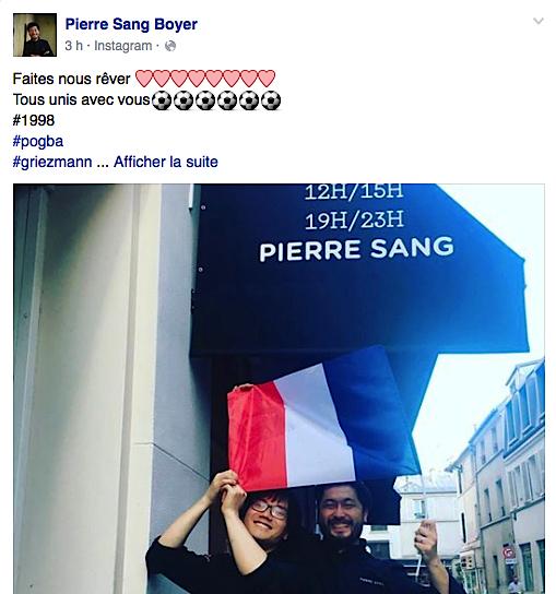 Pierre Sang