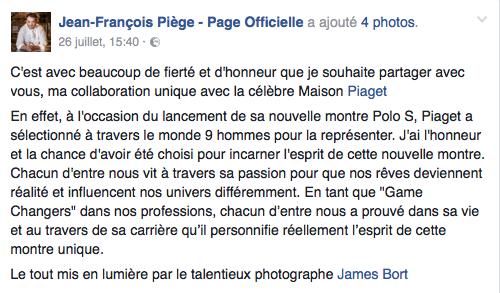 Piaget Piège