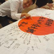 Bocuse D'Or – Au Japon, le pays se mobilise pour soutenir leur candidat Kotaro Hasegawa, des repas sont produits dans tout le pays pour récolter des fonds