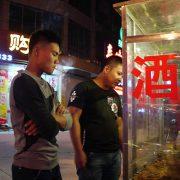 Cette dernière soirée à Fenghuang