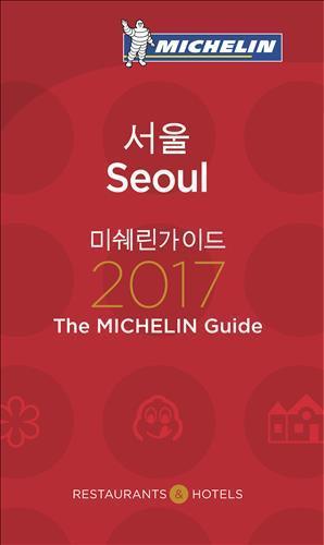 Michelin Seoul 2017