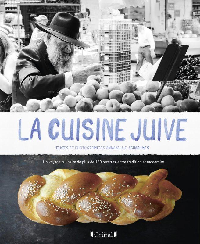 cp-la-cuisine-juive