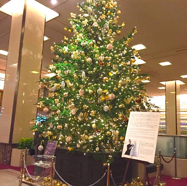 Imperial Hôtel Tokyo