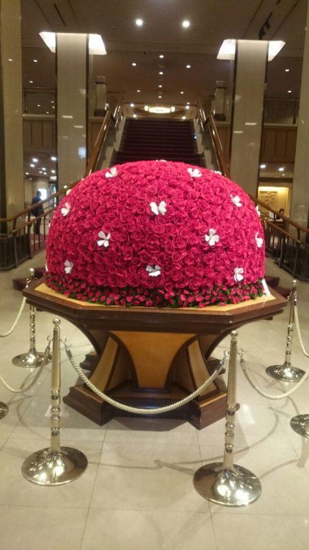Imperial Hôtel Tokyo Congrès Relais & Châteaux