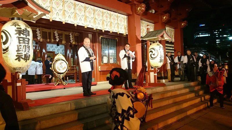 Congrès relais & Châteaux 2016 Tokyo