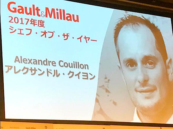 Gault & Millau Japon
