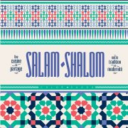 Saveurs d'ailleurs – Salam-Shalom – Chloé Saada