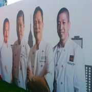 Chine, Hong Kong, Macao à la conquête de Vinexpo – 15 choses qu'il faut savoir !