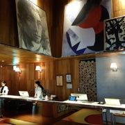 Taipei – S Hôtel comme Starck – Design & Style Philippe Starck