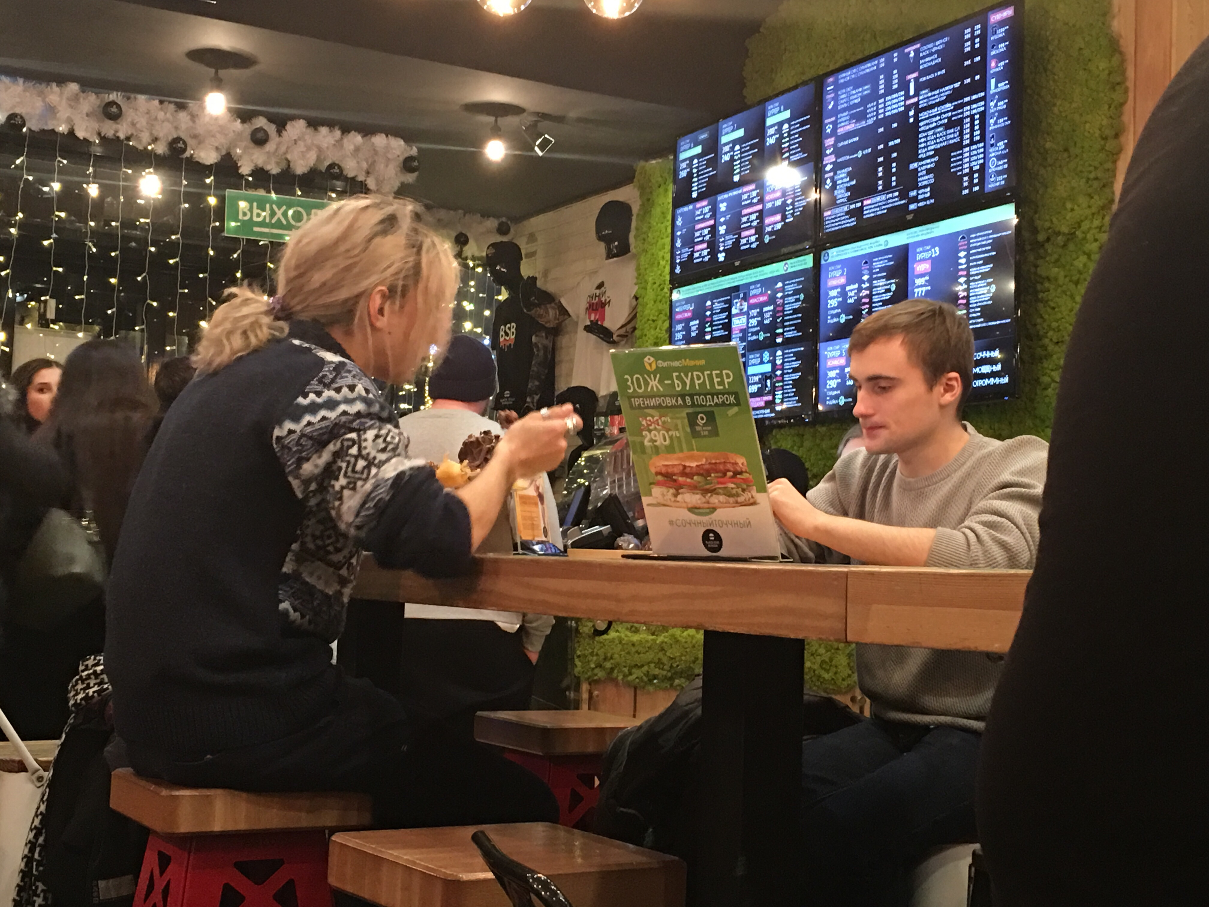 restaurant moscou Timati