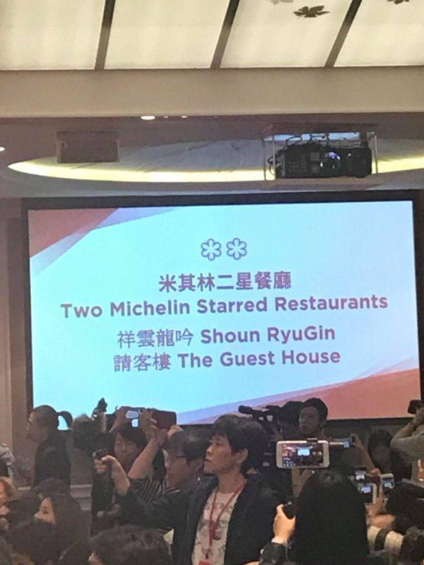 Restaurant Chinois Eleis