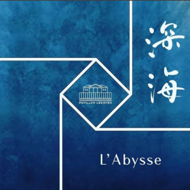 restaurant l'abysse paris 8