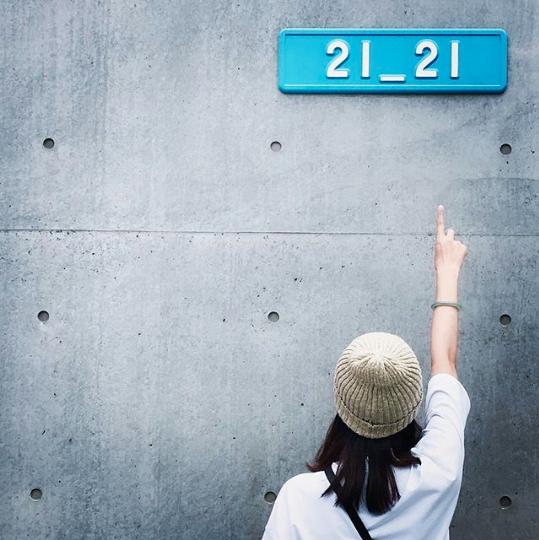 21_21 DESIGN SIGHT Galerie