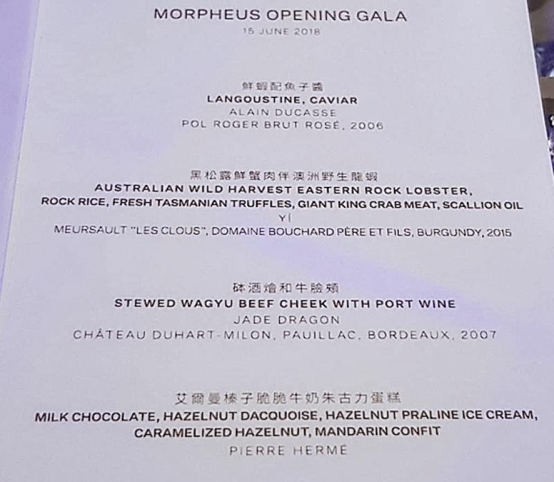 morpheus opening gala