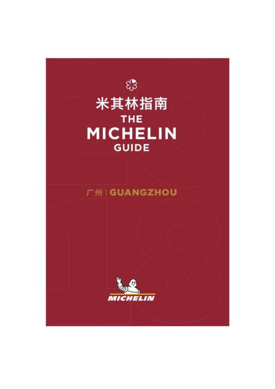 Michelin Guangzhou