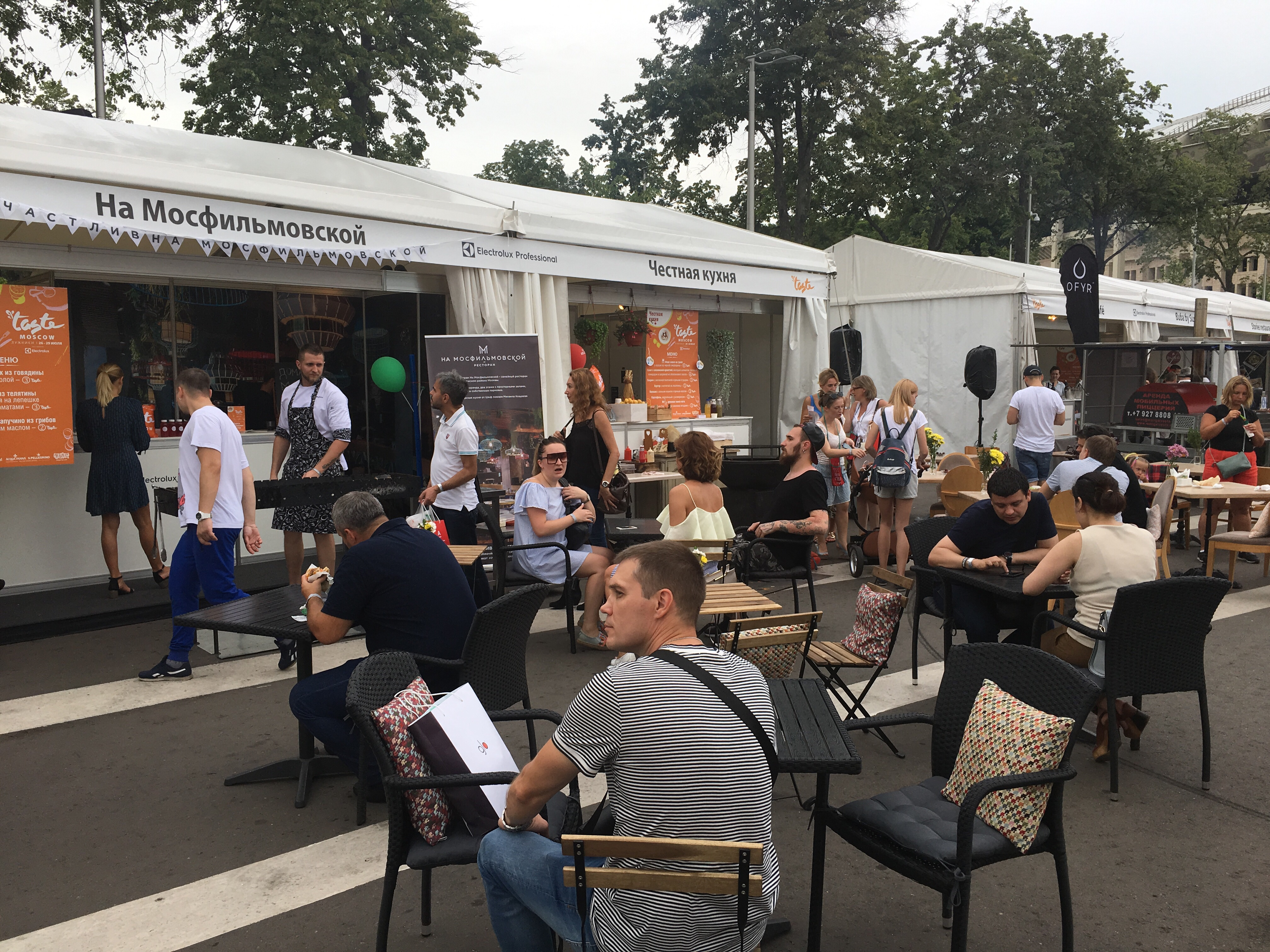 taste of moscow russie