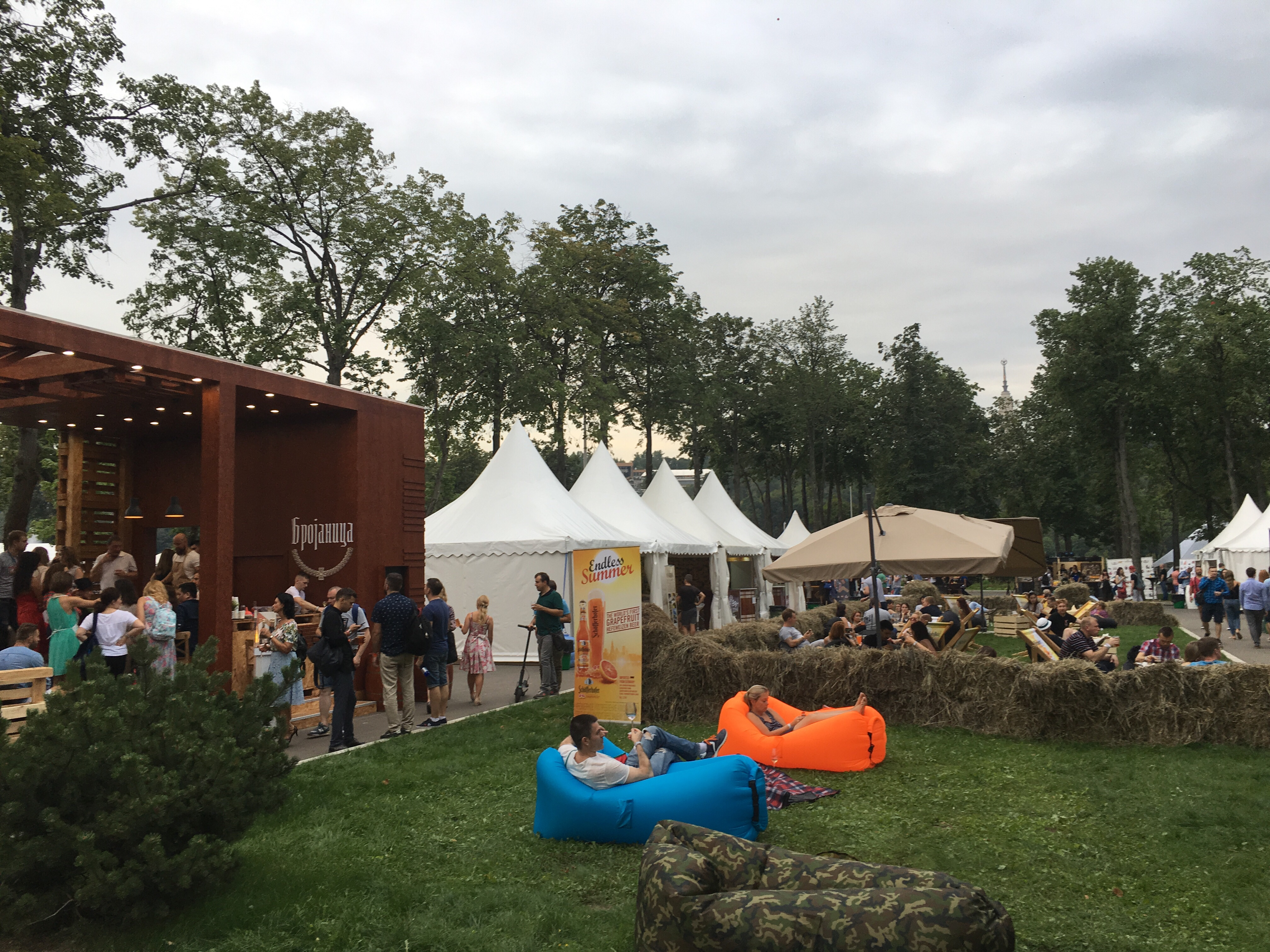 taste of moscow 2018
