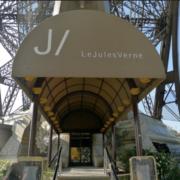 C'est ce dimanche soir que le Jules Verne a fermé ses portes avant d'importants travaux