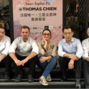C'est Off, C'est Cuisine, C'est D'Actualité … #170 – Michelin s'intéresse aux pâtissiers, en scène … Anne-Sophie Pic, Thierry Marx, Hélène Darroze, Daniel Humm, …