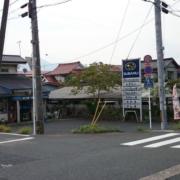 Japon – Son restaurant de nouilles Ramen installé dans son garage de vente de véhicules d'occasion décroche un BIB Gourmand