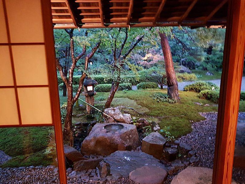 jardin restaurant Kodaiji Jugyuan