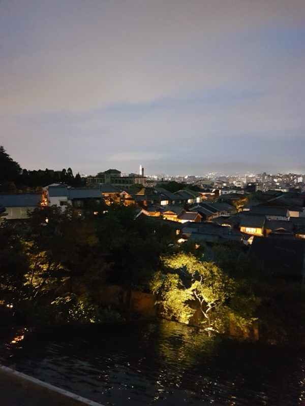 ville kyoto