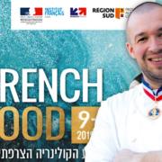 So French So Food 2019 – 7ème édition de la semaine de la gastronomie française en Israël du 9 au 13 février, le chef Guillaume Gomez amène avec lui 16 chefs du sud de la France