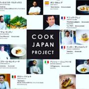 Cook Japan Projet – L'incroyable pari de réunir 30 chefs étoilés du monde entier sur 10 mois