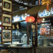 Zhu Rou Po (Shunde), classique cantonais