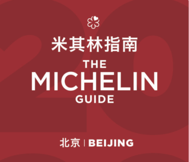 the michelin guide beijing