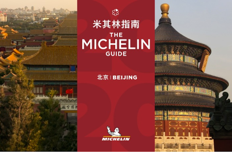 guide michelin beijing