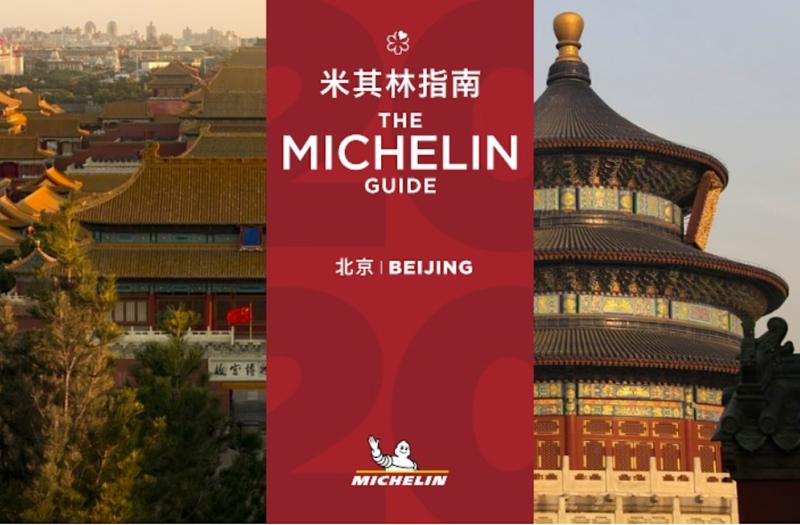 guide michelin beijing