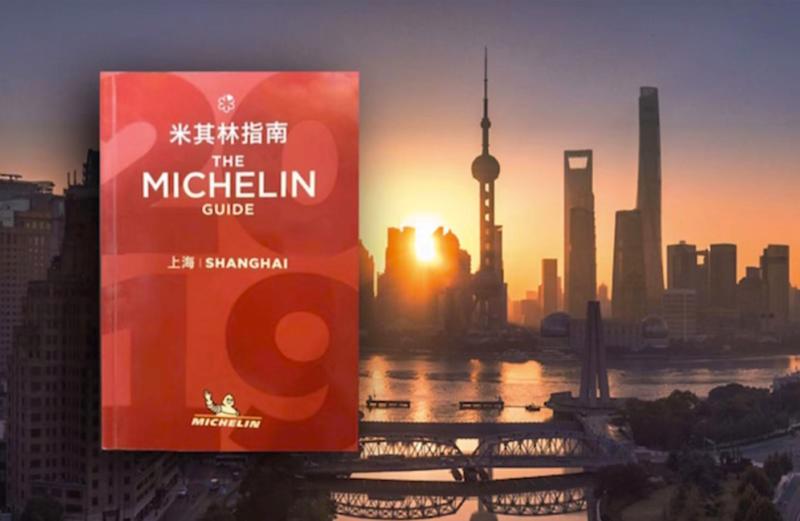 the guide michelin shanghai