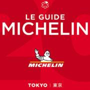 Le guide Michelin Tokyo 2020 a été présenté hier – 2 restaurants 3 étoiles sortent de la sélection car ils n'acceptent pas les réservations, un restaurant obtient 1 étoile mais il est déjà fermé