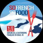 8ème edition de la Semaine de la Gastronomie Française en Israël du 9 au 13 février avec Joseph Viola, Christophe Touloup et 16 autres chefs
