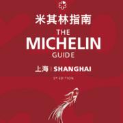 Guide Michelin Shanghai – 1 trois-étoiles, Ultra Violet – 2 nouveaux deux-étoiles, 4 nouveaux une-étoile