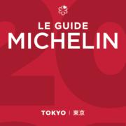 Guide Michelin 2021 – Tokyo garde son titre de ville la plus étoilée avec 12 restaurants *** –  2 nouveaux –  L'Effervescence & Sazenka