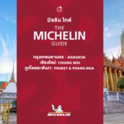 Guide Michelin Thaïlande 2021 – Chef's Table affiche 2 étoiles, Blue by Alain Ducasse et Cadence de Dan Bark gagnent  une étoile