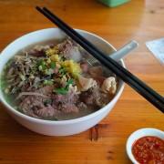Chaozhou: à l'originedu phò – 'À la petite cuillère' en Chine