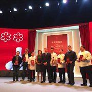 Michelin Shanghai – Paul Pairet à Ultraviolet et L'Atelier Robuchon décrochent 2 étoiles