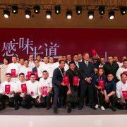 Shanghai – Quels sont les restaurants étoilés Michelin 2018