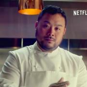 Cool – le chef David Chang arrive sur NETFLIX – «Ugly Delicious»