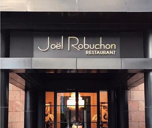 joel robuchon singapour