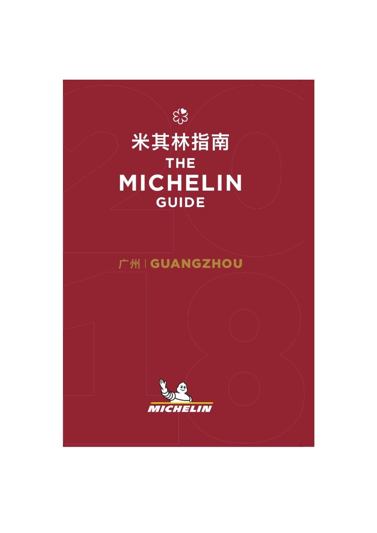guide Michelin Guangzhou